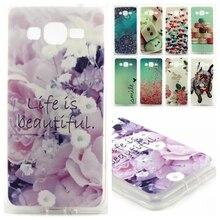 Fashion Pattern design Soft TPU Rubber Case Back Cover Skin Pouch For Samsung Galaxy Grand Prime