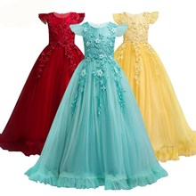 4-15 Years Kids Dress For Girls Wedding Tulle Lace Long Girl