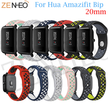 20mm Silicone Wrist Strap for Xiaomi Huami Amazfit Bip BIT PACE Lite Youth Smart Watch For Sports Band