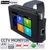 IPC1800plus 1080 P 5-IN-1 TVI AHD CVI Analog IP Macchina Fotografica del CCTV Tester Costruire in Batteria di Sicurezza tester Monitor Video Audio di Prova PTZ
