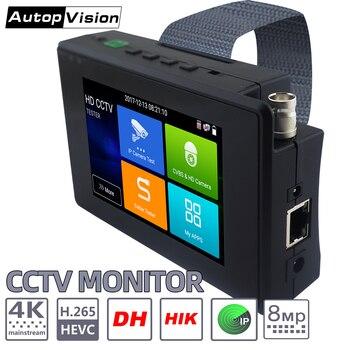 CCTV Camera Tester - Analog IP CCTV Camera