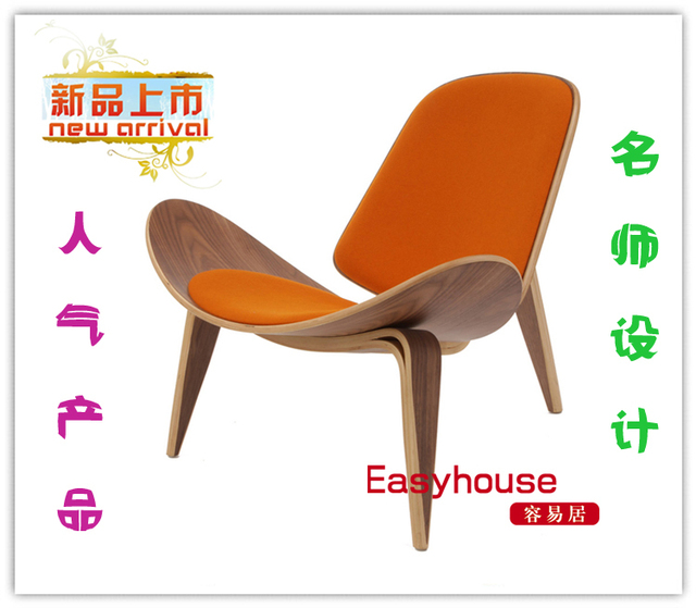 Trois Legged Prsident Shell Chaise Coque Triangulaire Fauteuil