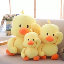 Yellow Duck Doll Toys Stuffed Children`s Gifts Plush PP Cotton Office&Home Pillows Novel Design Great Elasticity