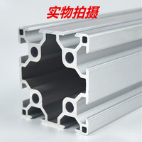 Double Groove Industrial Aluminum Alloy Profiles 6060 Assembly Line Frame Automatic Equipment Aluminum Extrusion Profile 6060
