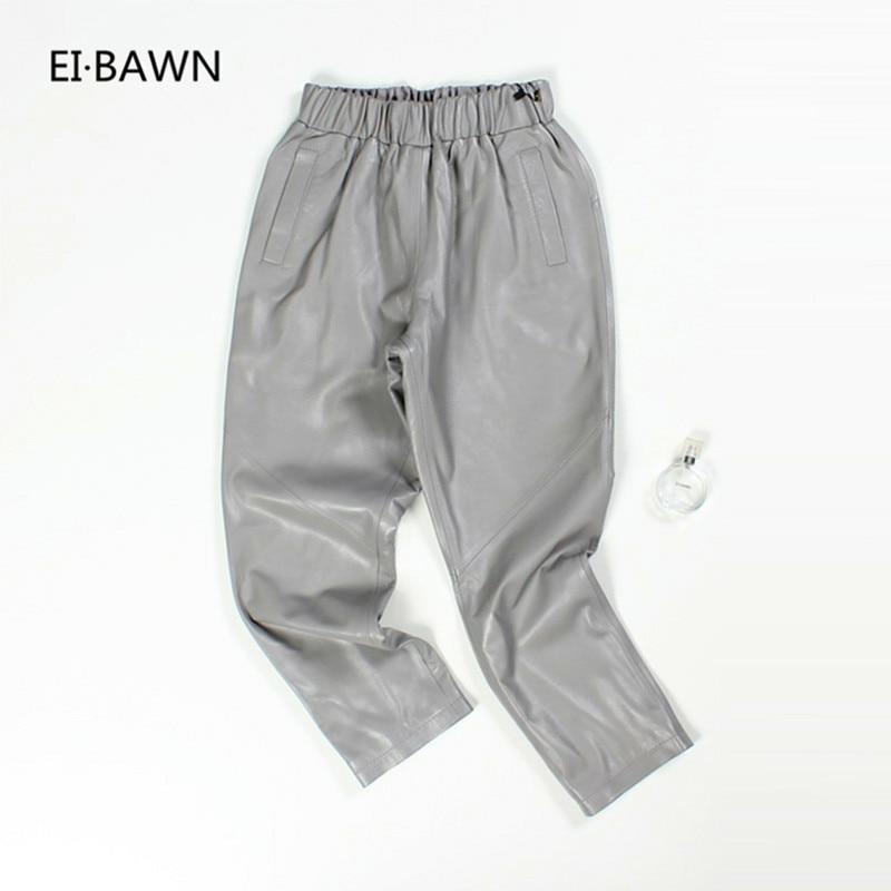 2019 automne cuir pantalon femmes Harem taille haute pantalon Streetwear Vintage femmes pantalon décontracté Sexy noir gris cuir pantalon