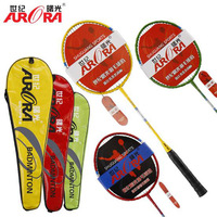 1 Pair of C Al Composite Badminton Rackets with Wood Handle Bar 2Pcs/set Adult Child Badminton Shuttlecock Rackets with String