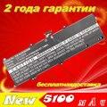 S200L3217E S200E X201E C21-X202 батареи Ноутбука для ASUS S200LI236 для VivoBook X202E-CT006H Серии РУКУ X202E-3E S200 X201 X201E
