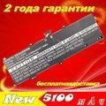 S200e x201e c21-x202 s200l3217e batería del ordenador portátil para asus s200li236 para serie brazo x202e-3e s200 x201 x201e vivobook x202e-ct006h