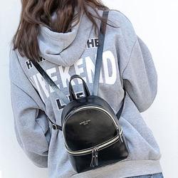 Torby szkolne dla nastoletnich dziewcząt torba na ramię plecak dla kobiet mały mochila mujer, skórzany plecak, plecak plecak szkolny college sac dos 5