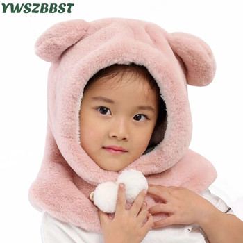 New Autumn Winter Baby Hat with Hood Scarf Cute Bear Ear Ball Warm Plush Children Hooded Hat Boys Girls Beanies Cap Neck Scarf women s knitted hat cap ear flaps w ball scarf snood yellow white
