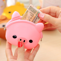 GJ02 Is A Version Of Candy Colored Cute Cartoon Short Female Wallet Purse Silicone Key Bag