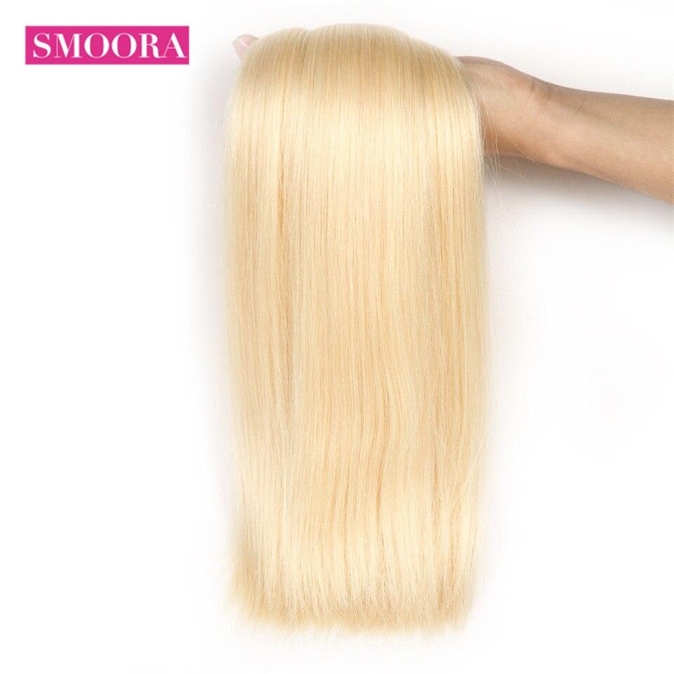 Straight Hair  Bundles 100%  Bundle 1pc 613 Blonde  Hair s 3 or 4 Bundles Can Buy Smoora 3