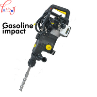 1pc Dual function gasoline power hammer hammer and pick gasoline drilling machine gasoline hammer and pick machine 1200W