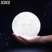 ICOCO Rechargeable 3D Print Moon Lamp Color Changeable Bedroom Bookcase Home Decor Gift Remote Control Night