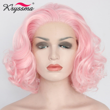 Baby Pink Wig Short Synthetic Lace Front Wig Wavy Pink