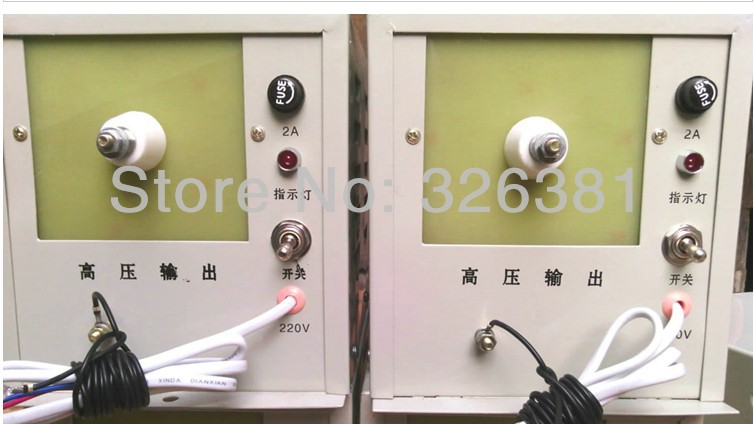 683 Type16kv static eliminator electrostatic processor bag making machine electrostatic eliminator electrostatic generator enterprise e lite electrostatic amp