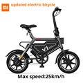 [Libre de servicio] Original Xiaomi HIMO V1 Plus bicicleta eléctrica plegable portátil 250 W 60 km ciclomotor eléctrico kilometraje 100 kg de capacidad