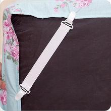 4 шт./компл. простыня наматрасник одеяла захваты Клип держатель крепеж эластичный изысканный