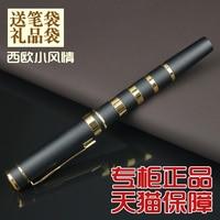 QSHOIC Hero pen authentic 770 senior business fashion personality iridium point pen ink pen tip Ming gifts exquisite pen