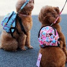 Мультяшный рюкзак для маленьких собак, милый рюкзак для животных, нагрудный ремень, школьные сумки, поводок для щенков, маленьких средних пород, товары для кошек