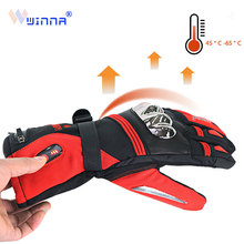 Intelligent Electric Heating Gloves, Lithium Battery Automatic Heating, Touch Screen Outdoor Sports Riding Ski Gloves