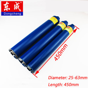 25-63mm Diamond Core Drill Bit. 450mm Wall Concrete Perforator Masonry Drilling For Water Wet Marble Granite Wall Drilling Tools