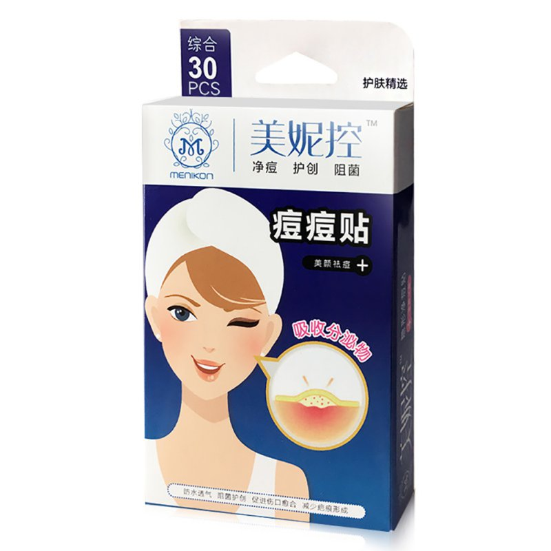 Skin Care Masks Acne Pimple Master Patches Skin Care Anti Acne Pimple Treatment Blemish Acne Remover Original Cosmetic New 2018