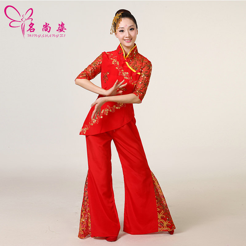 2017 Real Disfraces Chinese Folk Dance Clothing New Spring Costumes Female Yangko Wear Classical Fan Costume Stage Performance