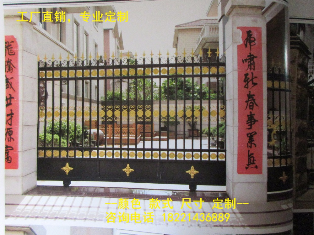Custom Made Wrought Iron Gates Designs Whole Sale Wrought Iron Gates Metal Gates Steel Gates Hc-g89