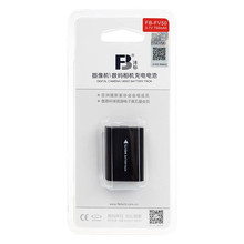 NP-FV50 NP lithium batteries FV50 Digital camera battery For Sony NP-FV30 NP-FV40 HDR-CX150E HDR-CX170 HDR-CX300 Camera