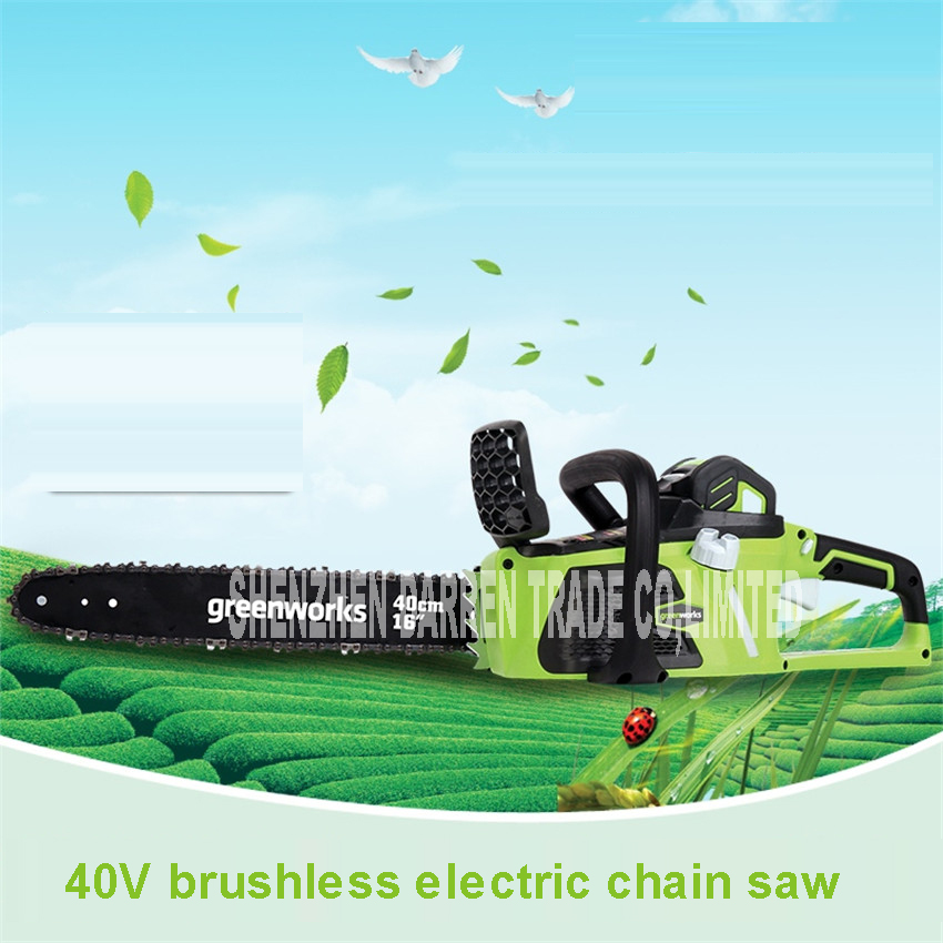 New 40 V 4.0Ah Cordless Brushless Chain Saw,  Chainsaw, Brushless Electric Chain Saw, Garden Tool Chain Speed  11M/S 1540W