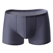 Men Underpants Masculina Cueca Mens Breathable Pure Color Soft Boxers Soft Underwear Sexy U Convex Boxers Plus Size