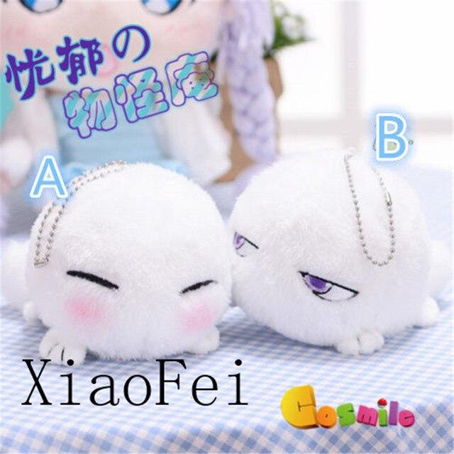 Fukigen na Mononokean Ashiya Hanae Mojya Youkai Cosplay Doll Toy Pendant Sa