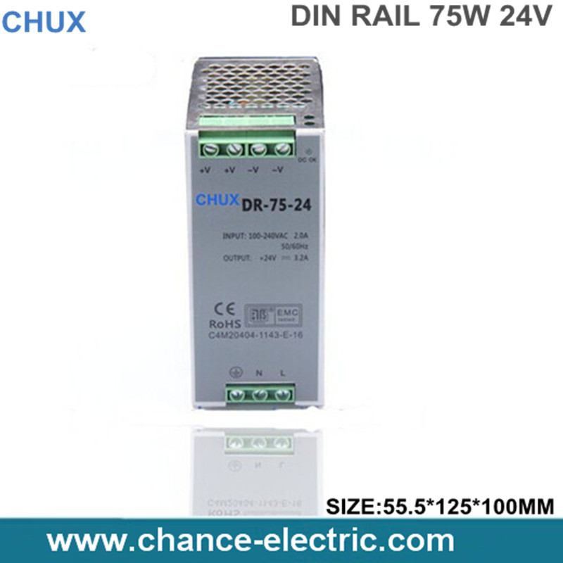 ФОТО (DR-75-24) 75W 24V switch power source (85-264VAC input) 75W 24vdc din rail power supply free shipping
