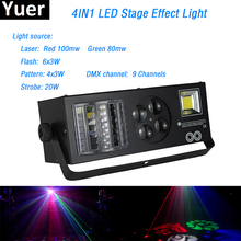 Stage Effect Light pattern flash laser strobe 4in1 light led lamp 9 channels DMX512 dj light disco lights moving head led par стоимость