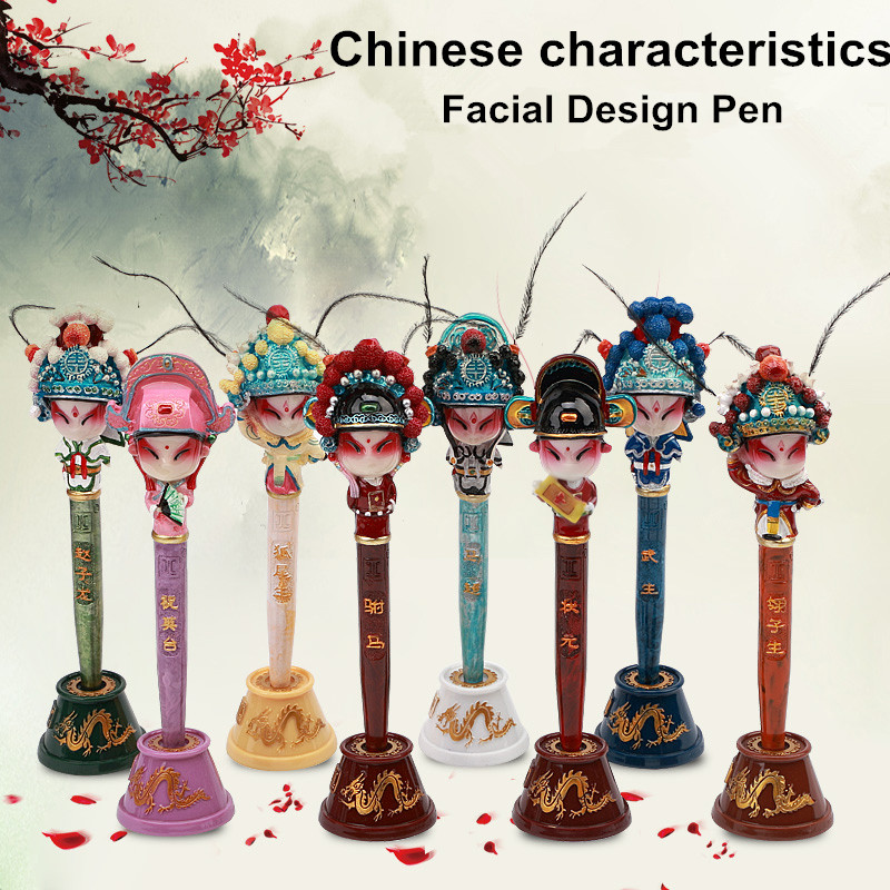 Free Shipping Gifts With Chinese Characteristics Facial