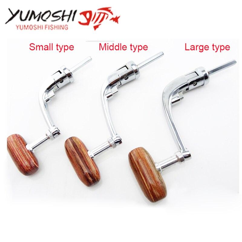 Vivid world yumoshi medium metal handle folding rocking for Rocking fishing rod