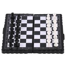 Мини-шахматы складные магнитные пластиковые, 1 комплект