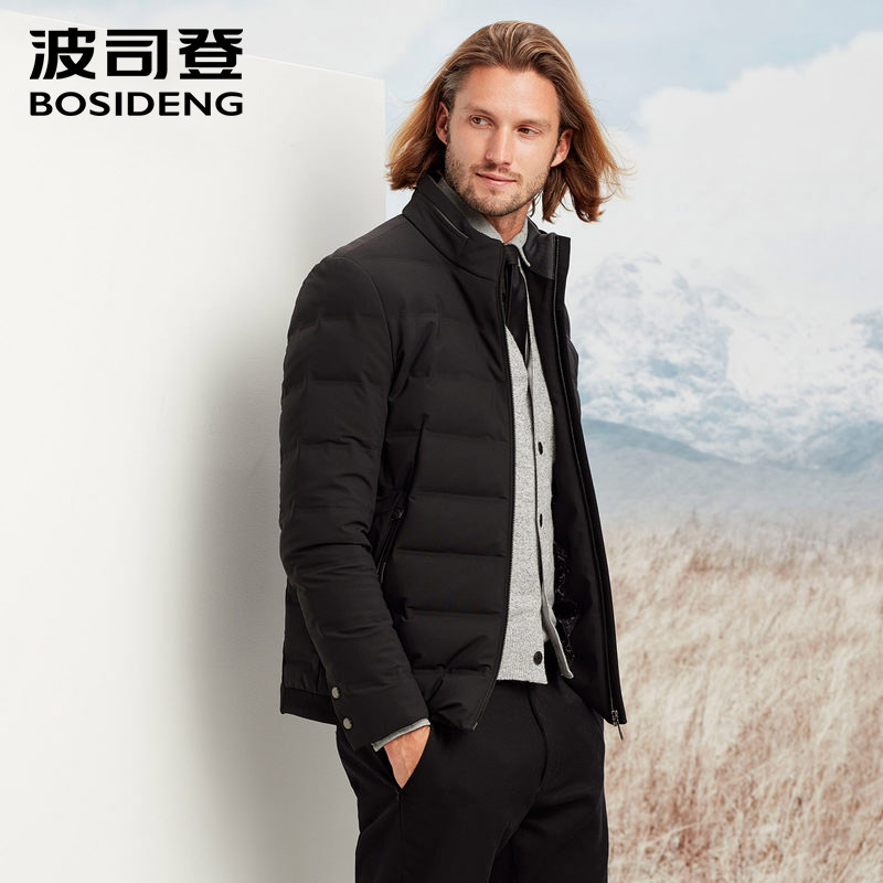 BOSIDENG 2017 new men winter thick down jacket short down coat stand collar high quality fashion design smart casual B70141001