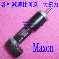 Maxon RE25 24V 20W Hollow Cup Geared Motor DC Servo Motor
