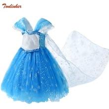 купить 2019 New Elsa Dress Lace Ruffle Sleeve Sequined Dress Kids Princess Party Costume Cosplay Snow Queen Baby Girls Dresses + Cape по цене 1367.1 рублей