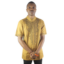 Africa Royal Gold Men`s Ethnic Embroidery Tops Male Kaftan Tunic Attire for Wedding