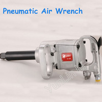 Pneumatic Air Wrench Portable Air Impact Wrench Tools Handheld Pneumatic Wrench BK20
