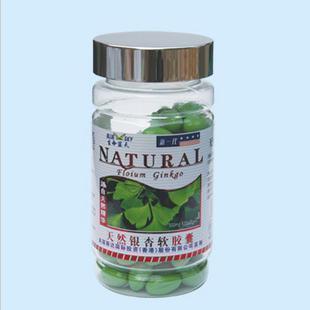 200 pcs capsules/bottle improve mental capacity 100% brain function ginkgo biloba leaves soft capsule gingko biloba capsule health food 500mg 600pcs