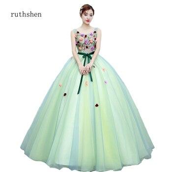 27e066af2 Ruthshen Color Aqua Quinceañera Vestidos para la graduación De tul De  encaje dulce Vestidos De fiesta