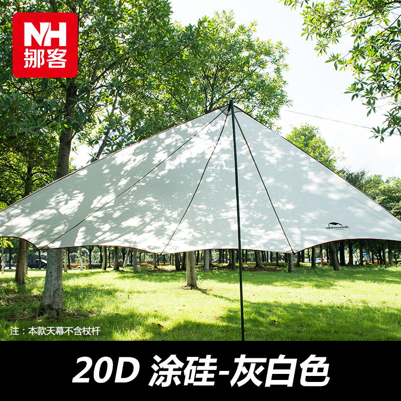 Naturehike New Outdoor ultraviolet proof Sunshade Waterproof Awning Canopy Tent Sun Shelter Outdoor Shade Tent NH15T003-M 4 1 5m sun shelter sunshade camouflage tent outdoor waterproof awning sun shelter sunshade camping mat for picnic t15 0 5