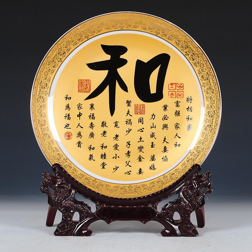 Kata cina Keramik Piring Hias Dekorasi Piring Hidangan Menggantung - Dekorasi rumah - Foto 2