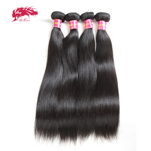 Ali Queen Hair Straight Brazilian Hair Weave Bundles 8