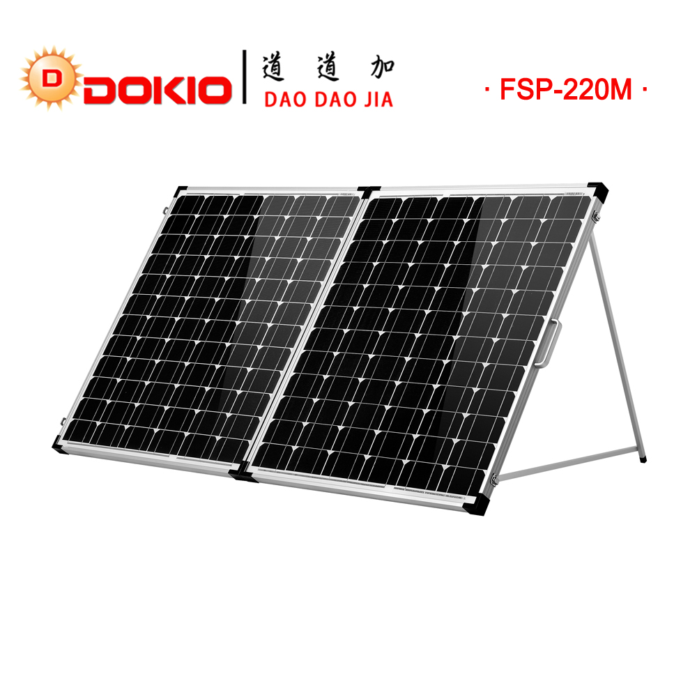 Dokio Brand 220W(2Pcs x 110W) Foldable Solar Panels China 18V 12V/24V Controller Panel Solar Easy to Carry Cell/System Charger