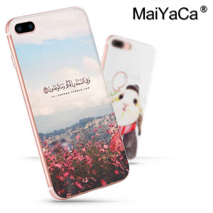 Image 2 - MaiYaCa arabski koran islamskie cytaty muzułmanin moda etui na telefony dla iphone SE 2020 11 pro 8 7 66S Plus X 5S SE XR XS XS MAX